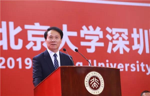 北京大学常务副校长、医学部主任、深研院院长詹启敏讲话